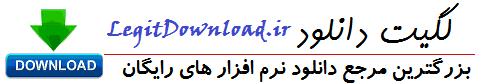 نسخه ي v9.4.0 لینک های دانلود دانلود با حجم 41.86 مگابایت  لگیت دانلود LegitDownload.ir هرگونه کپی برداری از مطالب این سایت ممنوع و حرام میباشد…