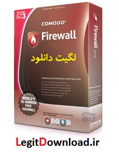 http://up.legitdownload.ir/view/1696049/Comodo-Firewall-2017-%D8%AF%D8%A7%D9%86%D9%84%D9%88%D8%AF-%D8%B1%D8%A7%DB%8C%DA%AF%D8%A7%D9%86.png