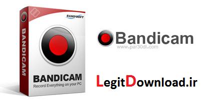 http://up.legitdownload.ir/view/1711593/Bandicam-version4-%D8%AF%D8%A7%D9%86%D9%84%D9%88%D8%AF.png