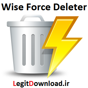 http://up.legitdownload.ir/view/1786450/wiseforcedeleter-v2-%D8%AF%D8%A7%D9%86%D9%84%D9%88%D8%AF.png